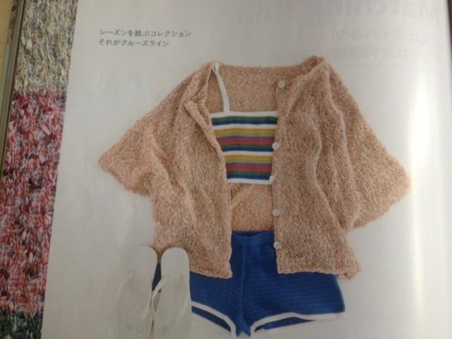 リネンサーフプリント130円!買いました